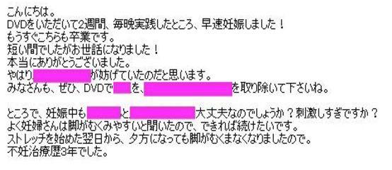houkoku_a.JPG